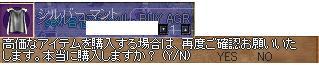 f0101117_19384080.jpg