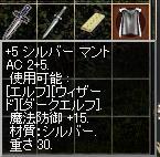 f0101117_19564959.jpg