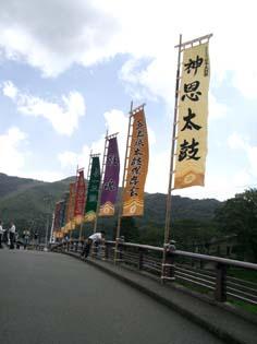 日本太鼓祭_f0129726_23105852.jpg