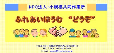 c0083527_6475557.jpg