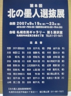 f0142432_19285852.jpg