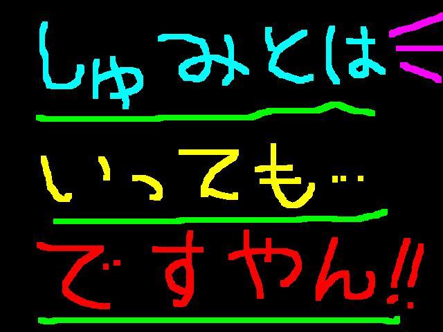 f0056935_17174883.jpg