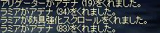 (´・ω・)_c0137037_22143977.jpg