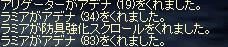 c0137037_22143977.jpg