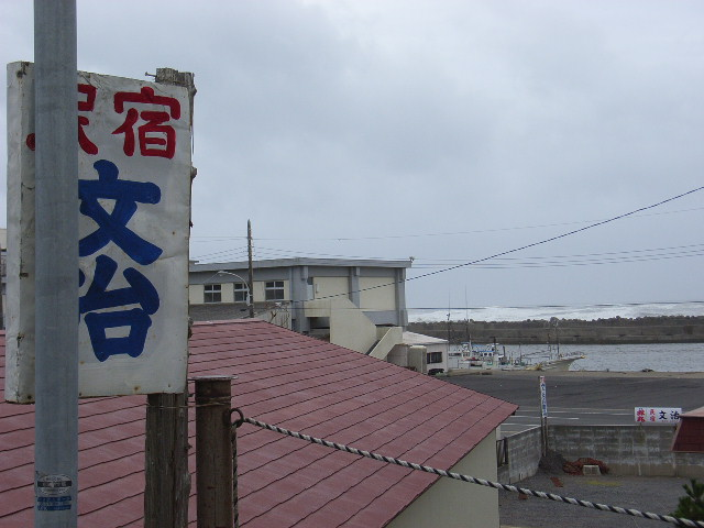 9月6日(木) 銚子電鉄の終点地_d0082944_1720139.jpg