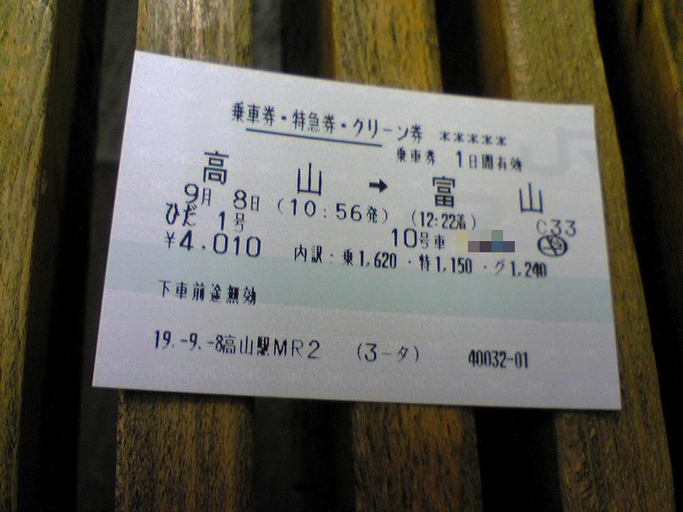 f0100844_20411972.jpg