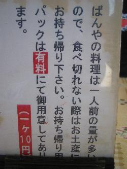 f0116350_212347.jpg