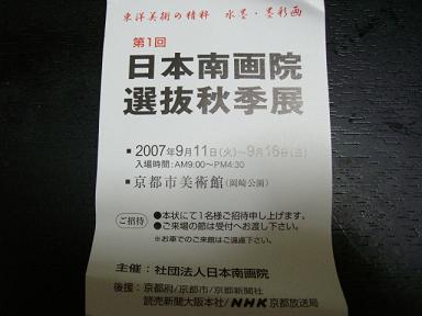 f0086051_1950232.jpg