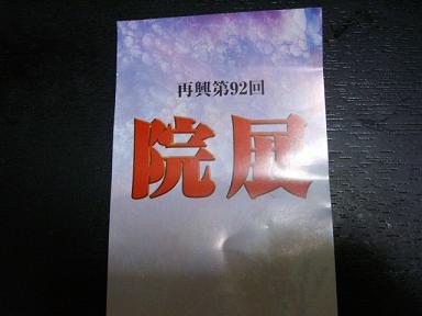 f0086051_1950529.jpg