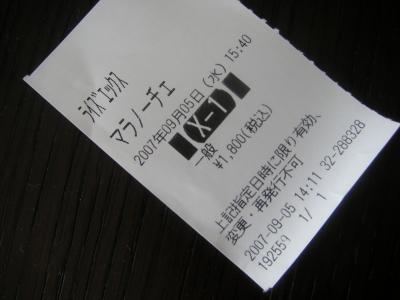 f0052956_1602028.jpg