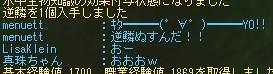 e0098659_9363320.jpg