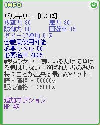 b0069164_1483844.jpg