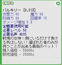 b0069164_1484557.jpg