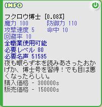 b0069164_148504.jpg