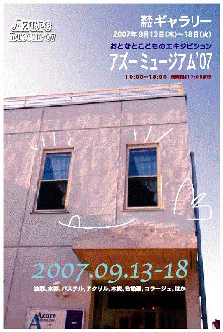 c0035667_1953227.jpg