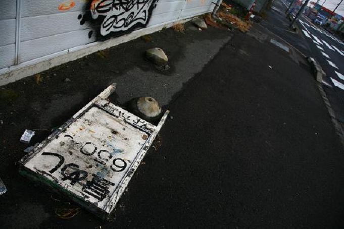 街を歩けばⅪ_c0129671_19264332.jpg