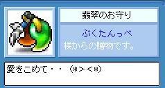 f0057677_22125424.jpg