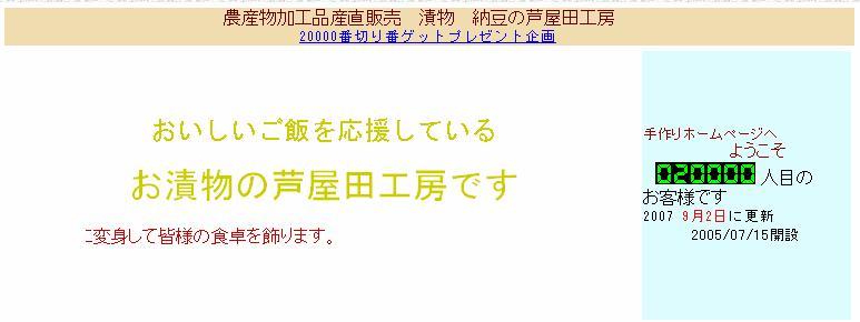 f0059491_21265149.jpg