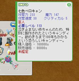 b0027699_614381.jpg