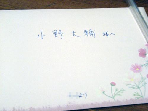 f0119099_19385270.jpg