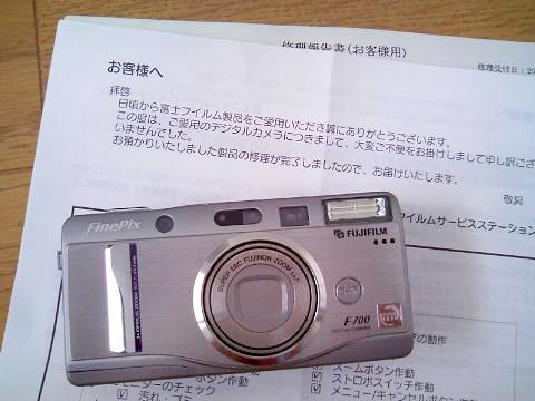 a0057209_1234467.jpg