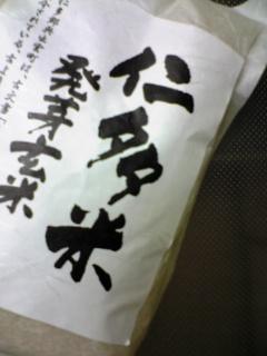 f0014209_0113660.jpg