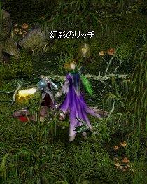 e0066710_1214389.jpg