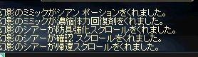 e0066710_1221754.jpg