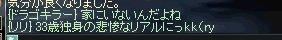e0066710_123927.jpg