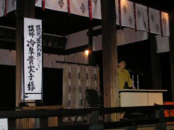 神社と源氏物語_e0048413_1846688.jpg