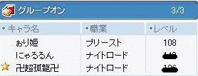 b0068519_21551488.jpg