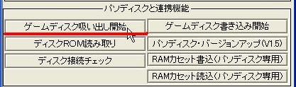 b0030122_852347.jpg