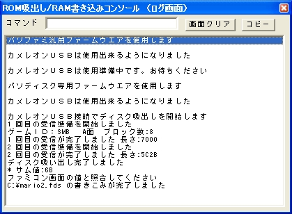 b0030122_854298.jpg