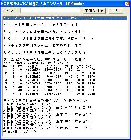 b0030122_910463.jpg
