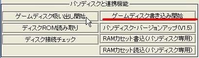 b0030122_98636.jpg