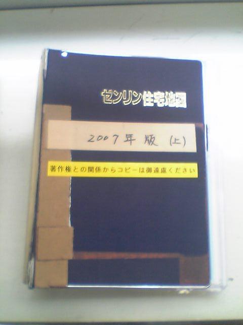 f0005428_1854263.jpg