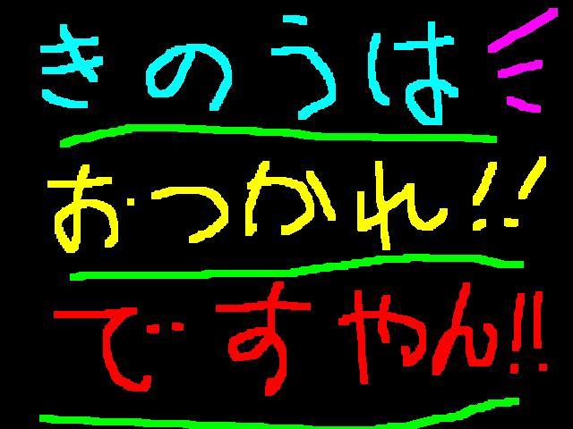 f0056935_15435497.jpg
