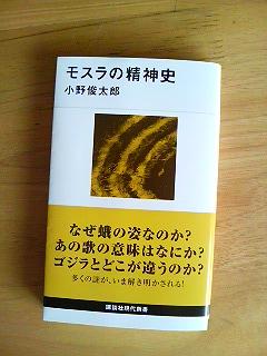 b0061337_2325848.jpg