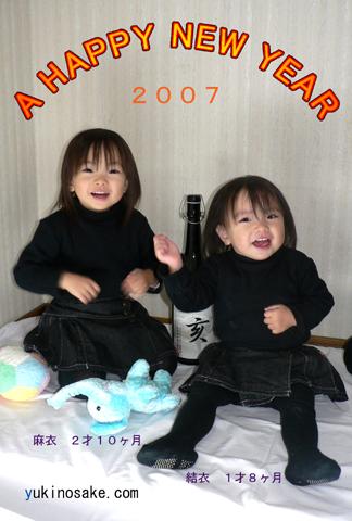 A HAPPY NEW YEAR_a0000238_11145746.jpg