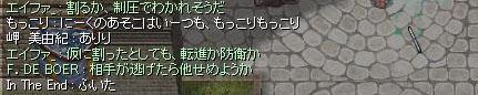 a0062938_9594971.jpg