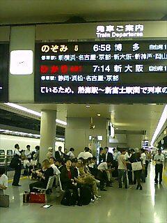 京都出張_c0071847_22272384.jpg