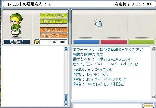 f0106647_535517.jpg
