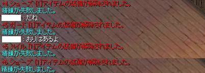 e0066552_16121710.jpg