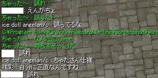e0066552_16313838.jpg