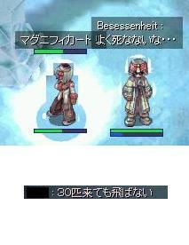 f0122559_18561731.jpg