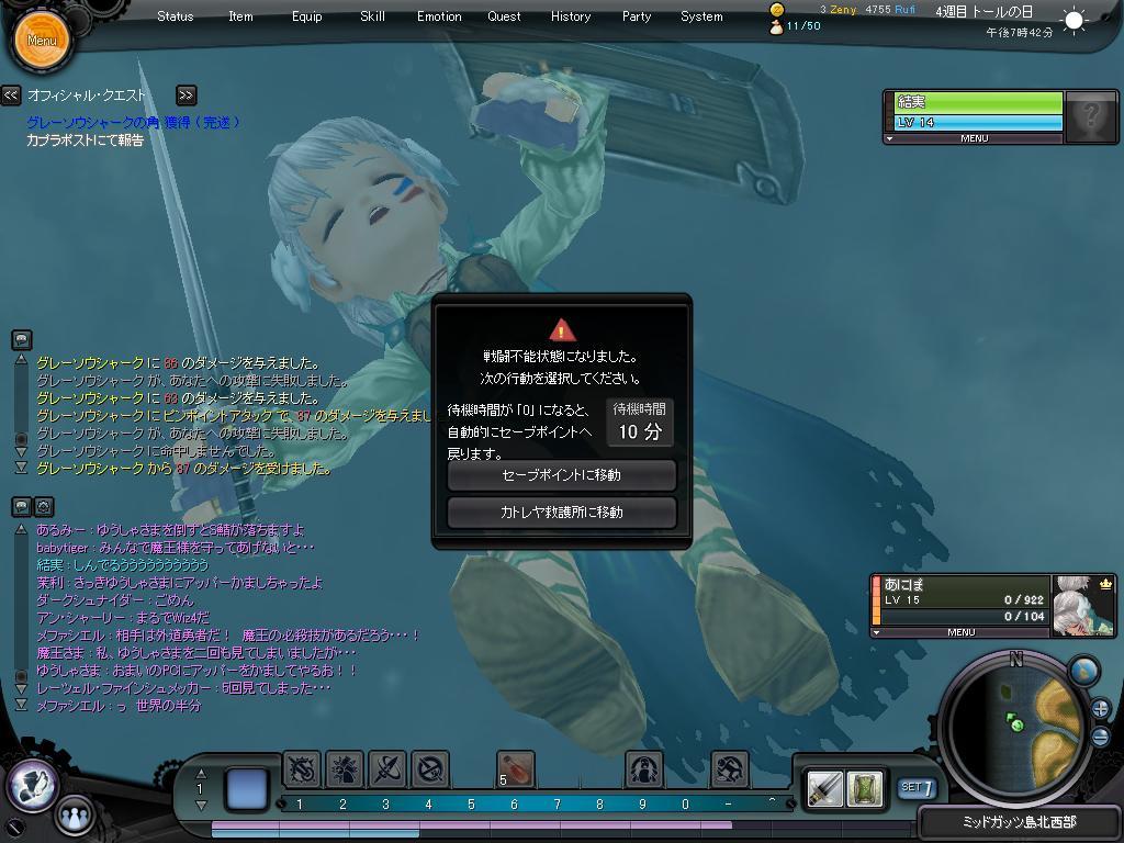 b0066682_11432155.jpg