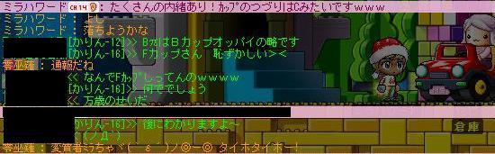 f0011782_4375788.jpg