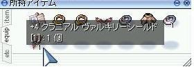 a0065485_2352664.jpg