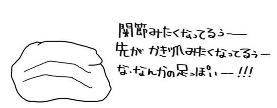 a0093189_854819.jpg