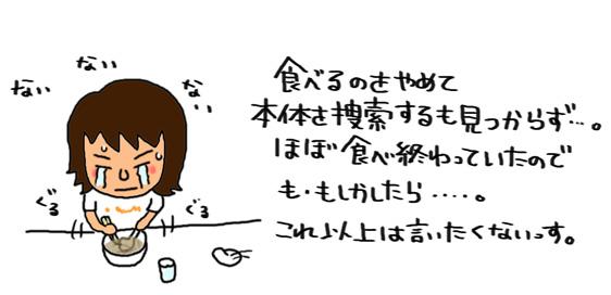 a0093189_862471.jpg